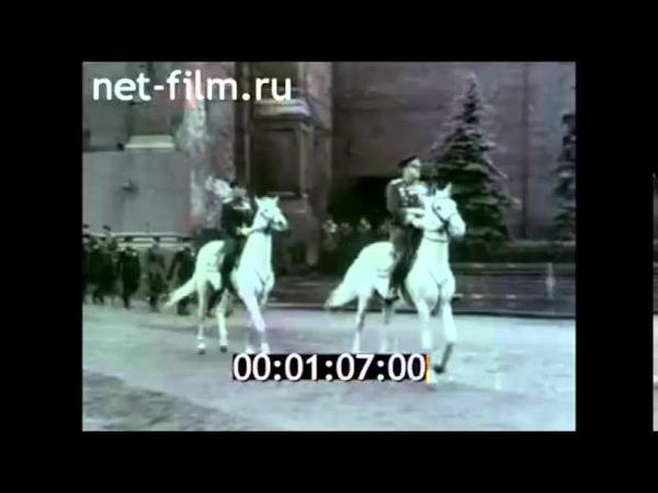 Г К Жуков на Параде Победы