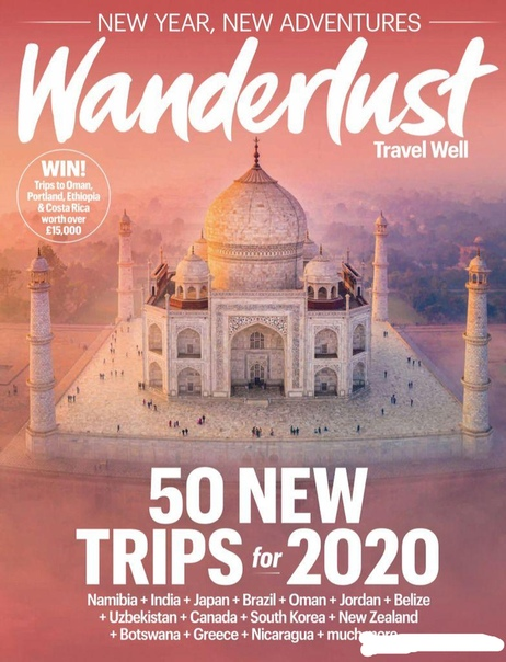 2020-01-01 Wanderlust