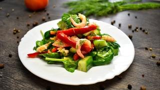 Легкий и полезный салат с креветками и шпинатом: не нужно ждать праздника, чтобы приготовить
