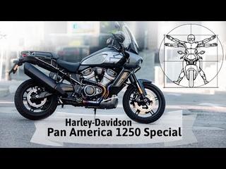 Тест-драйв и обзор Harley-Davidson Pan America 1250 Special: стоит ли напрячься фанатам  BMW и KTM?