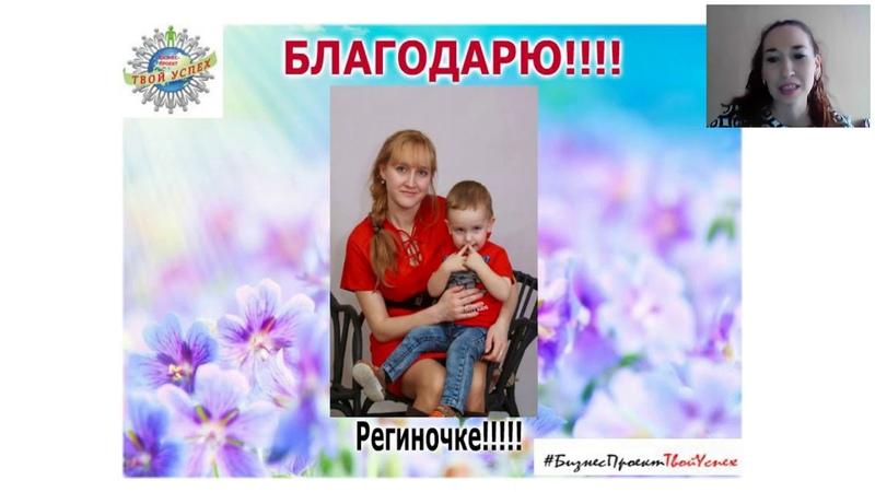 История Успеха Ибряева Ильмира Закрыто Звание Директор2019 01 24