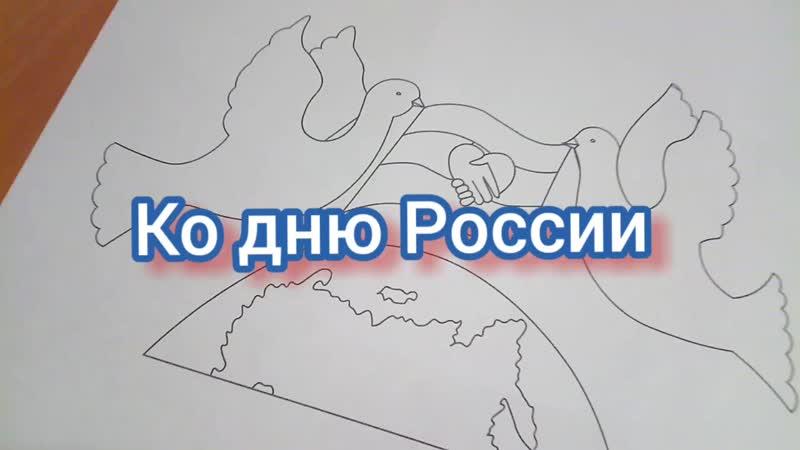 Елизавета Голубкова с Шушкодом Буйский р он Ко дню России 🇷🇺