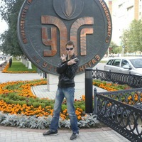 Aleksandr Filatov