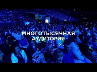 Мегафорум Орифлейм 22 сентября 2018 года Москва