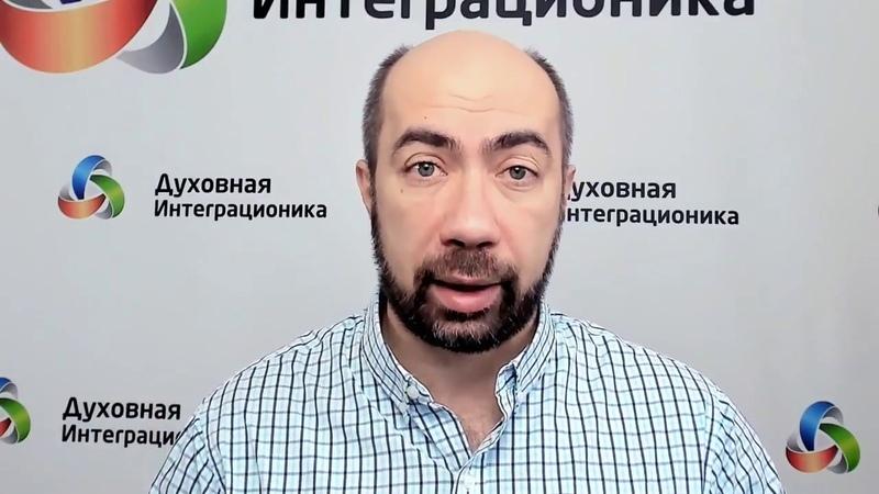 Цели марафона КБД Код Больших Денег от Константина Довлатова
