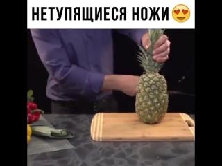 Обзор нетупящихся ножей grafen master