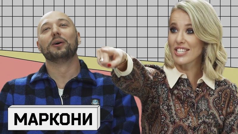 Реутовский маньяк Чикен Карри Comment Out и свобода в юморе