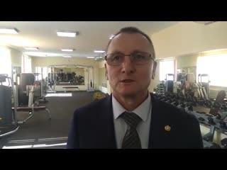 Комментарий и.о. министра В.В. Петрова