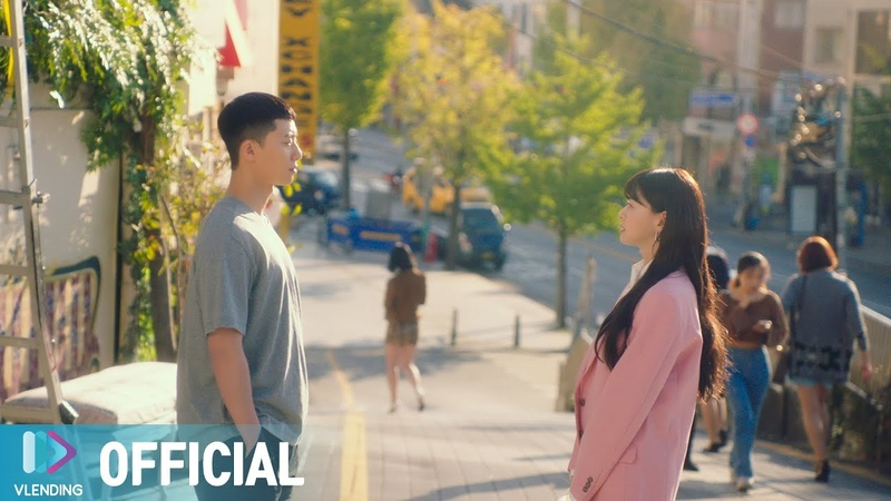 [MV] 김필 - 그때 그 아인 [이태원 클라쓰 OST Part.6 (ITAEWON CLASS OST Part.6)]