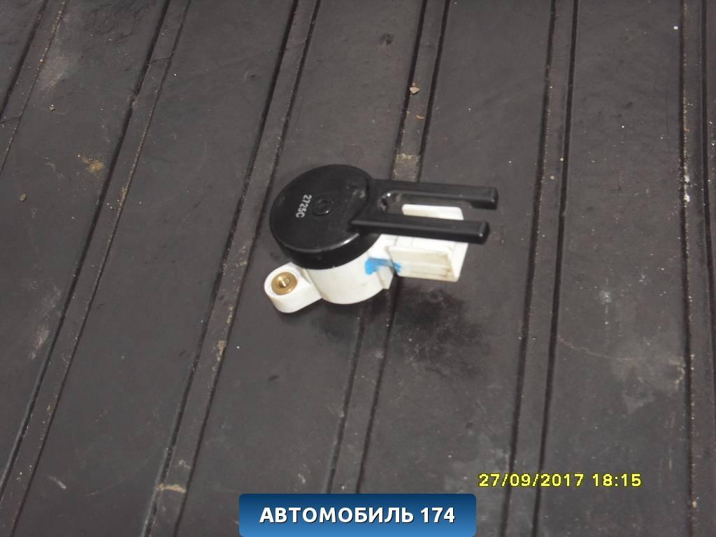 Сдраствуйте други))) вопрос кто менял лягушку на тормоз ?
