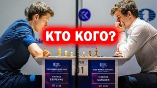 Есипенко VS Карлсен! Кто пройдёт дальше?