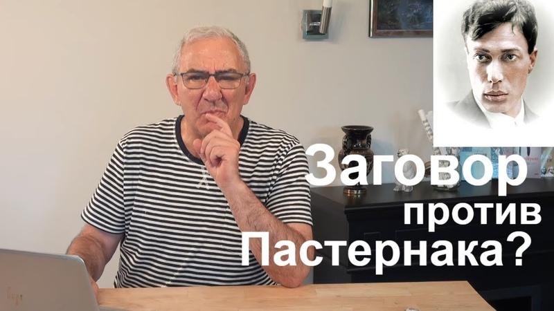 Вирус плохих стихов атакует планету Как с ним бороться Михаил Казиник