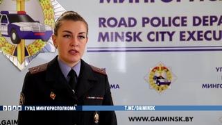 О закрытии левого поворота на ул.Немига - ул.Мясникова