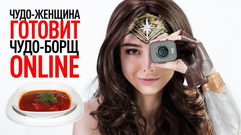 Wylsacom web cam home БОРЩ video 1
