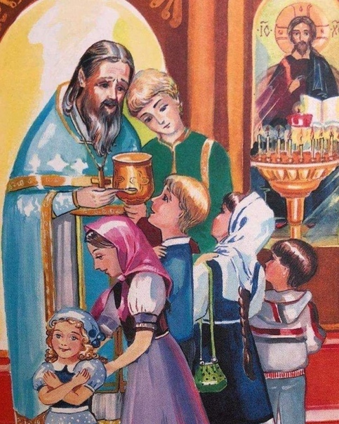 Картинка со святым причастием