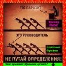 Павел Фролов фото №8