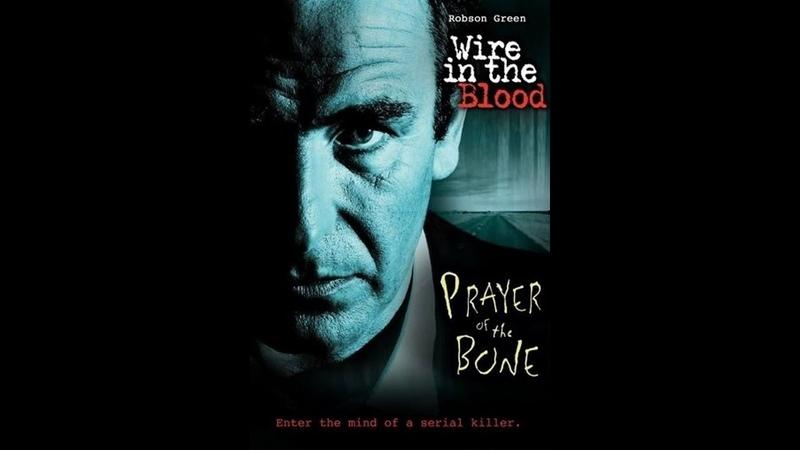 Тугая струна 1 сезон 1 серия детектив триллер криминал 2002 Великобритания