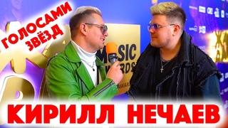 Сколько стоит шмот? Кирилл Нечаев!  Саша Великолепный! Заводной Макс! ЦУМ! Голосами звезд! Жара! ЦУМ