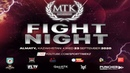 LIVE PROFESSIONAL BOXING! - MTK KAZAKHSTAN PRESENTS .. 'FIGHT NIGHT' / FULL CARD (ALMATY)