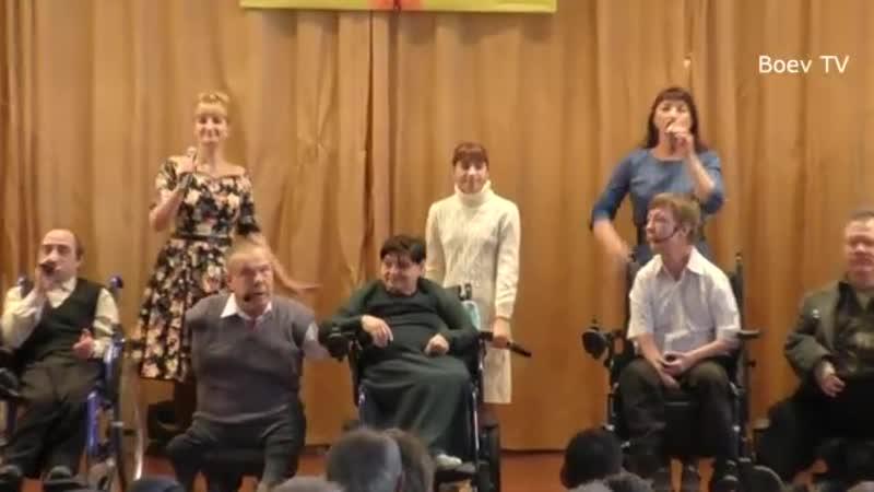 Декада инвалидов в Новочеркасском ДИПИ Фрагмент концерта 04 12 2018