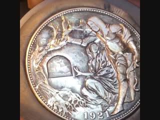 Монеты с сюрпризом ручной работы от Романа Бутина -