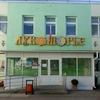 МБДОУ детский сад № 49 г. Белгорода
