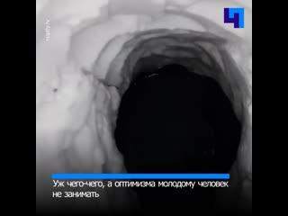 Вот куда вся зима ушла: жителям Барнаула пришлось копать 7-метровый тоннель, чтобы добраться до гаража