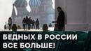 Как живут бедные люди в России - врагу не пожелаешь — Гражданская оборона на ICTV