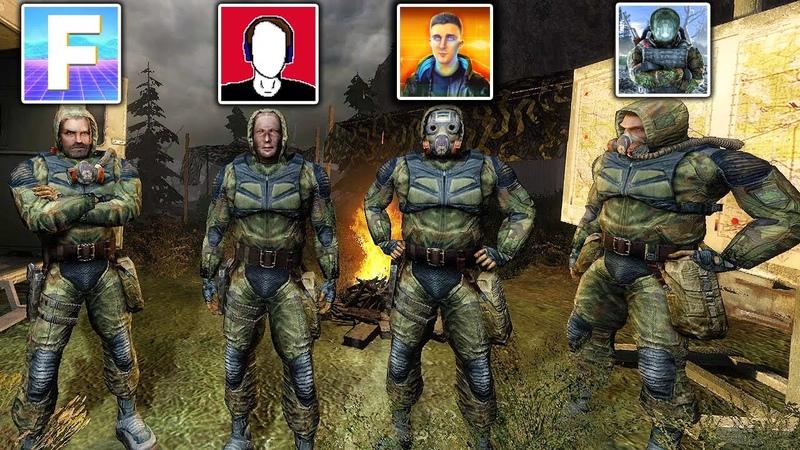 Смогут ли 4 ютубера пройти 8 волн мутантов STALKER X RAY Multiplayer Extension Defence