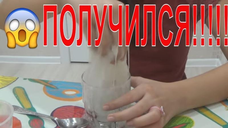 рецепт лизуна без клея слайм из воды соды шампуня