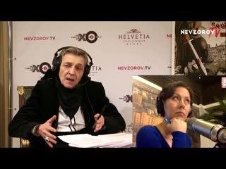 Невзоровские среды на радио Эхо Москвы,