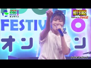 lyrical school - TOKYO IDOL FESTIVAL 2020 Day2 HOT STAGE 03/10/2020
