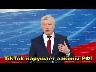 Пресс-подход Председателя Комитета по безопасности и противодействию коррупции Василия Пискарева