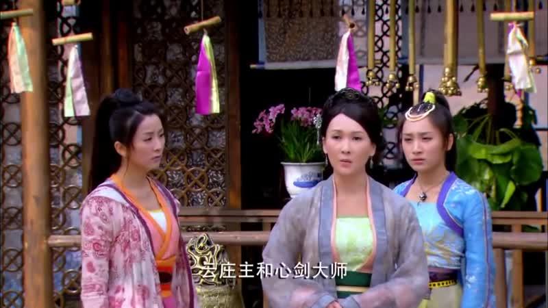 仙侠剑 第09集 Xian Xia Sword Ep 09 720P 全高清