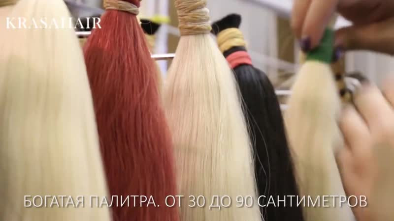 Реклама для инстаграмма. Наращивание волос.