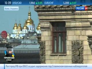 Власти Украины обещают сажать недовольных политикой Киева журналистов