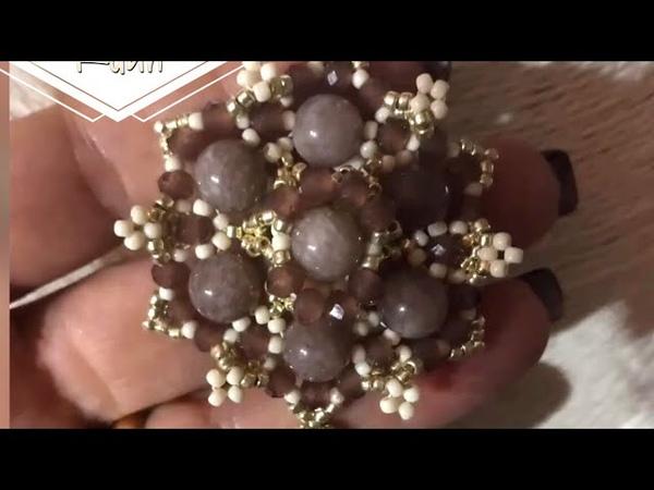Tutorial ciondolo Ruah con cipollotti e perle da 8mm