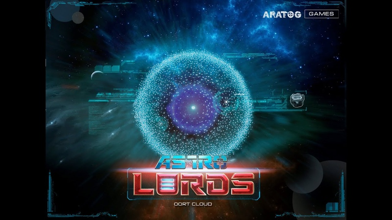 Astro Lords золотые артефакты радуют глаз