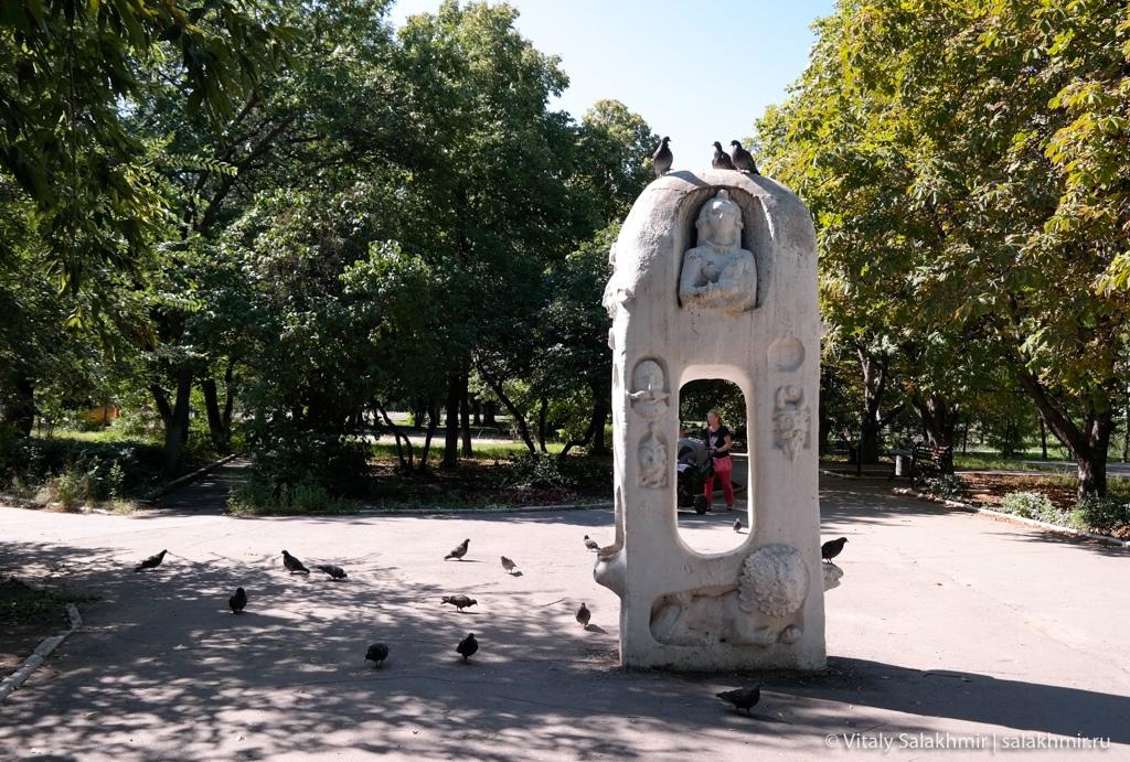 Детский парк в Саратове, Астраханская
