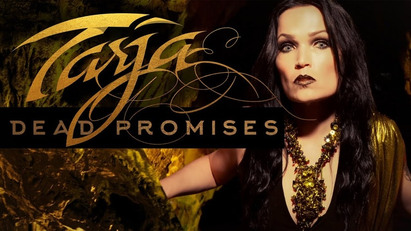 Tarja DEAD PROMISES Official Lyric Video From the album In The Raw