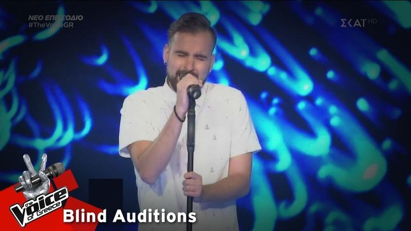 Γιάννης Καρβέλης Εσύ εκεί 2o Blind Audition The Voice of Greece