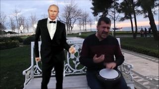 Putin Vibing to Ievan Polkka