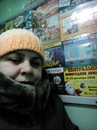 Светлана Щербакова - Казань #49