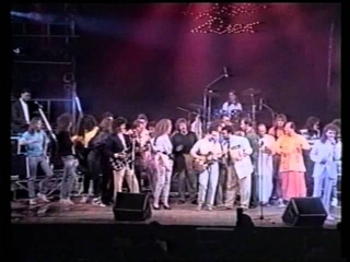 "Группа ДИАЛОГ & Stars - ""Все летают""  (конц., 1991)"