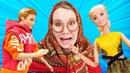 Смешное видео про Барби. Куклы Барби и Кен собираются в кино. Баба Маня сделала Кена малышом!