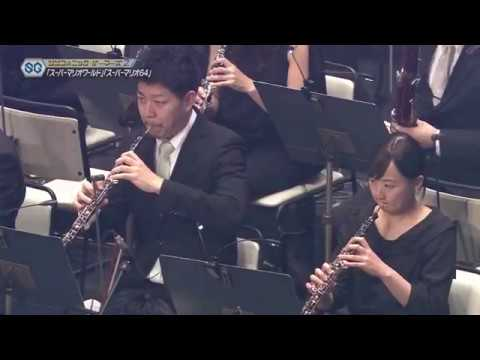 Symphonic Gamers Orchestra Super Mario World Super Mario 64 Suite JAGMO