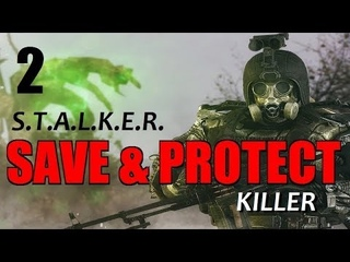 СТАЛКЕР - SAVE & PROTECT: KILLER - 2 серия - ОБИТЕЛЬ ДОЛГА и ПОХОД на ЯНТАРЬ