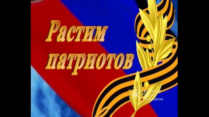 Растим патриотов. Презентация книги о воинах-интернационалистах. 05.07.19.