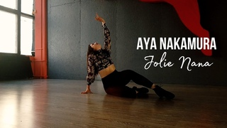 Aya Nakamura - Jolie Nana choreography by Sonya
