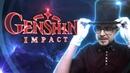 DELROY получает легендарных женщин в Genshin Impact!